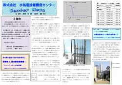 report-011