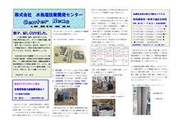 report-0111