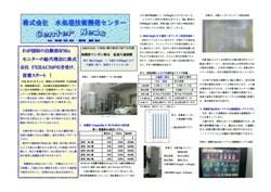 news_img02